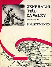Generální štáb za války. Kniha druhá