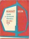 Rukověť dějin české a slovenské literatury od roku 1918