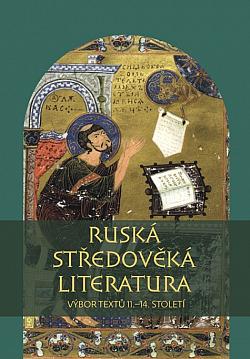 Ruská středověká literatura obálka knihy