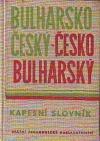 Bulharsko-český, česko-bulharský kapesní slovník obálka knihy