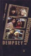Dempsey & Makepeaceová 3