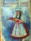 Kuchařská kniha pro československé hospodyně