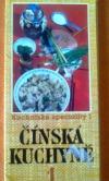 Kuchařské speciality 1 - Čínská kuchyně