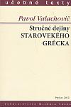 Stručné dejiny starovekého Grécka