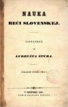 Nauka reči Slovenskej