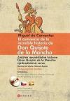 Začátek neuvěřitelné historie Dona Quijota de la Mancha / El comienzo de la increíble historia de Don Quijote de la Mancha