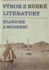 Výbor z ruské literatury