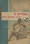 V Siamu, zemi bílého slona obálka knihy