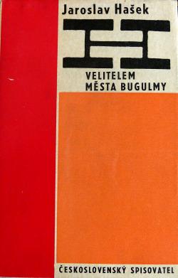 Velitelem města Bugulmy obálka knihy
