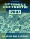 Učebnice účetnictví 2007 - 1. díl