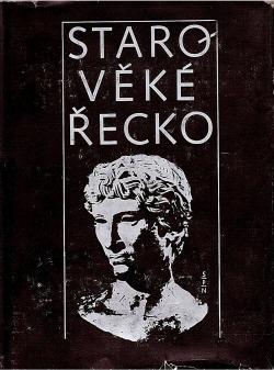 Starověké Řecko obálka knihy