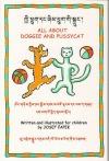 Povídání o pejskovi a kočičce / All About Doggie and Pussycat