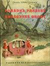 Pohádka pražské královské obory