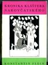 Kronika kláštera Narovčatského