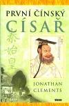 První čínský císař