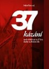37 kázání