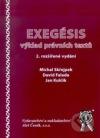 Exegésis: výklad právních textů
