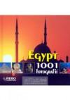 Egypt: 1001 fotografií
