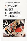 Slovník ruské literatury 20. století