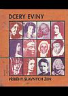 Dcery Eviny