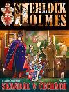 Sherlock Holmes: Skandál v Čechách (komiks) obálka knihy