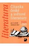 Čítanka české a světové literatury 1900-1945 pro 3.ročnik středních škol