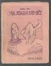 Má stará Kimiči - Kočičí historie obálka knihy