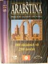 Arabština - praktický jazykový průvodce