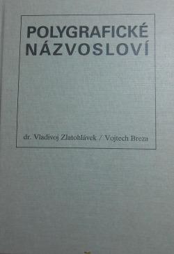 Polygrafické názvosloví - polygraf. příručka obálka knihy