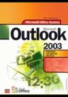 Microsoft Outlook 2003 - Podrobná uživatelská příručka