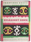 Bulharský deník
