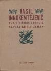 Vasil Innokentějevič