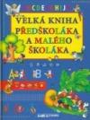 Velká kniha předškoláka a malého školáka