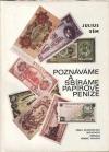 Poznávame a sbírame papírové peníze obálka knihy