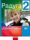 Raduga po-novomu 2 - učebnice ruštiny A1 - радуга