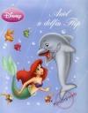 Ariel a delfín Flip