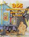 365 dobrodružství medvídka Bruma - příběhy před spaním