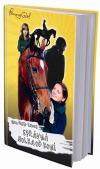 Správná holka od koní