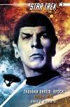Spock: Oheň a růže