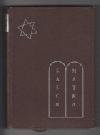 Matka obálka knihy