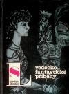 Sovětská literatura 1987/12