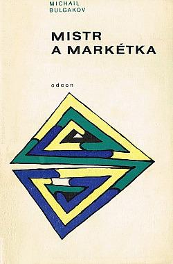 Mistr a Markétka obálka knihy
