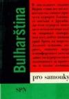 Bulharština pro samouky obálka knihy