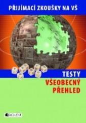 Přijímací zkoušky na VŠ - testy obálka knihy