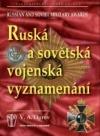 Ruská a sovětská vojenská vyznamenání