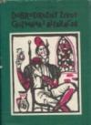 Dobrodružný život Guzmána z Alfarache