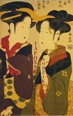 Japonské mýty Kodžiki obálka knihy