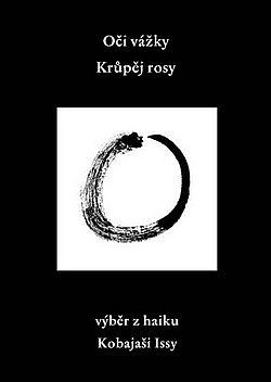Oči vážky / Krůpěj rosy obálka knihy