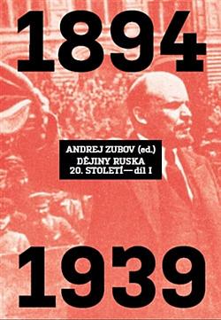 Dějiny Ruska 20. století - 1.díl obálka knihy
