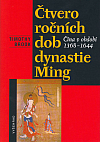 Čtvero ročních dob dynastie Ming
